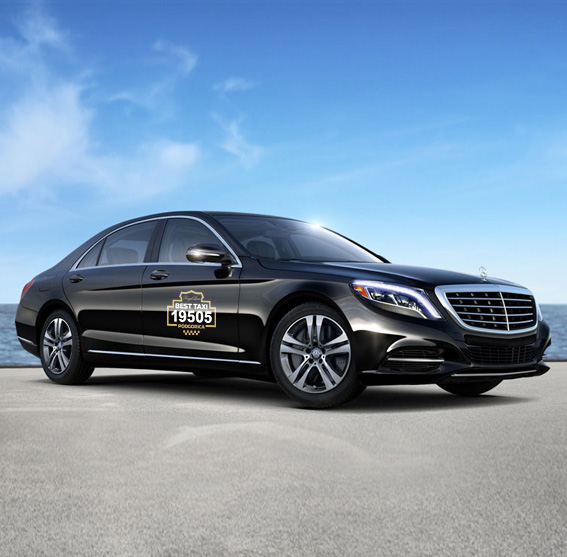 Mercedes S class 2016 - VIP (extra charge 50eur)